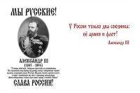 Футболка. Александр III №1