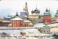 Магнит. Троице-Сергиева Лавра зимой. №17