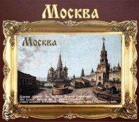 Магнит №02. Старая Москва. Красная плошадь. Вид на Храм Василия Блаженного