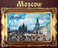 Магнит №04. Старая Москва. Красная плошадь. Вторая половина 17 века