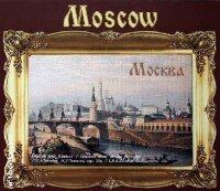 Магнит №08. Старая Москва. Общий вид Кремля