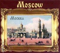 Магнит №11. Старая Москва. Соборная площадь в Кремле