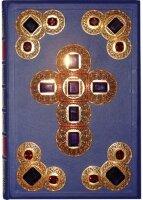Святое Евангелие. Экземпляр N 31