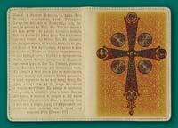 Обложка для водительского удостоверения. Корсунский Крест