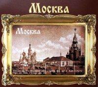 Магнит №14. Старая Москва. Спасские ворота и Покровский собор