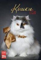 """Календарь на 2016 год на спирали """"Кошки"""" (КР21-16021)"""