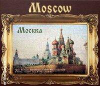 Магнит №01. Старая Москва. Храм Василия Блаженного