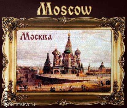 Магнит №05. Старая Москва. Храм Василия Блаженного