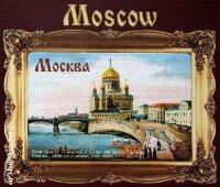 Магнит №10. Старая Москва. Храм Христа Спасителя