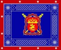 Кружка. Флаг и герб Центрального Казачьего Войска