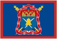 Кружка. Флаг и герб Волжского Казачьего Войска