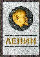 Кремлев С. Ленин. Спаситель и создатель