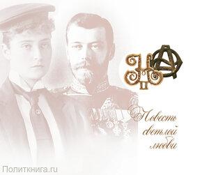 Долматов В.П. Повесть светлой любви